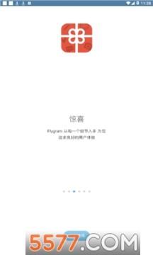 flygram软件