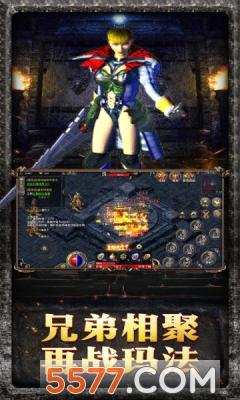 原始传奇官网版(热血RPG)