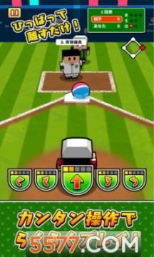 棒球全垒打安卓版