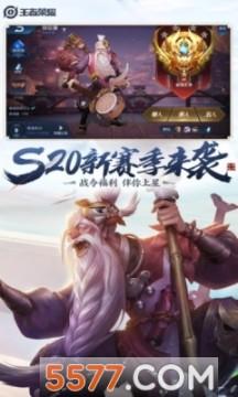王者荣耀新snk英雄夏洛特上线版