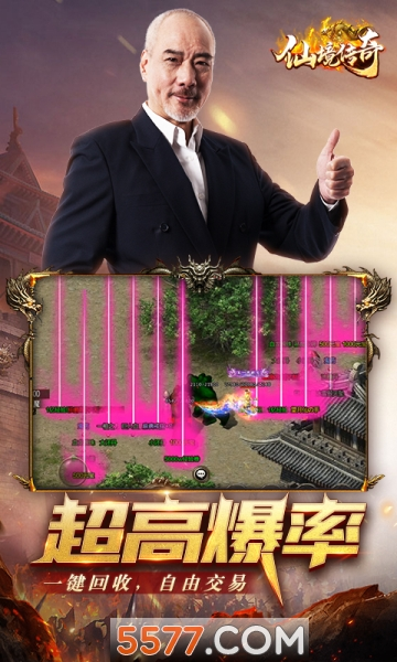 仙境传奇打金无限元宝版截图1