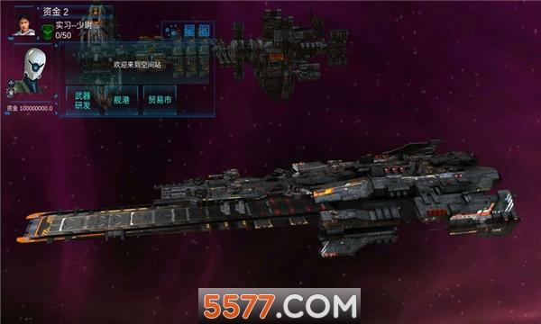 无限舰队战争手游截图0