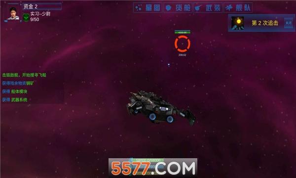 无限舰队战争手游截图2