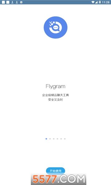 flygram软件截图1
