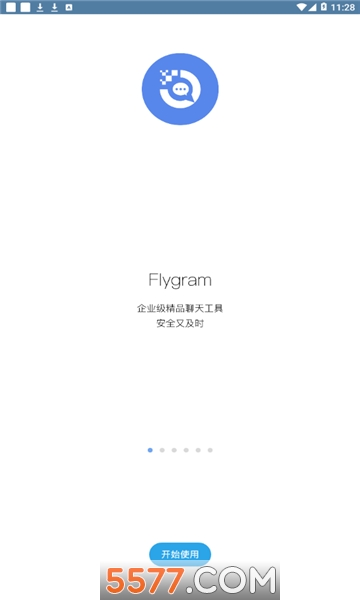 flygram聊天工具截图1