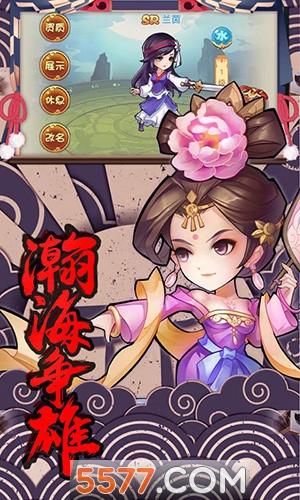 轩辕剑群侠传gm版截图1