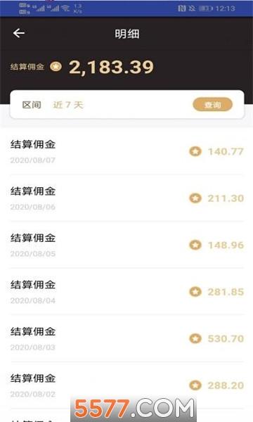 长江跑分兼职返利赚钱软件截图0