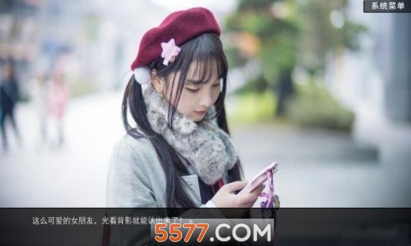 渣女模拟器中文版截图1