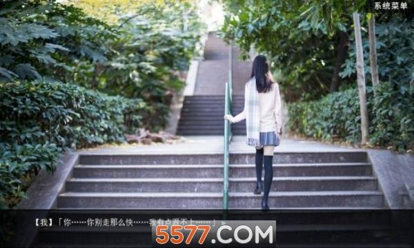 渣女模拟器中文版截图2