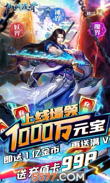 七木游戏盒子app截图1