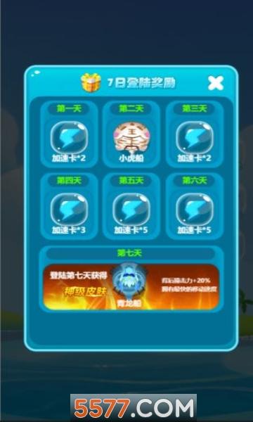 淘省惠游戏赚钱截图3