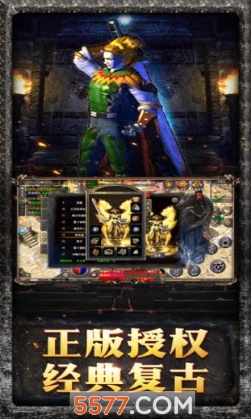 原始传奇官网版(热血RPG)截图3
