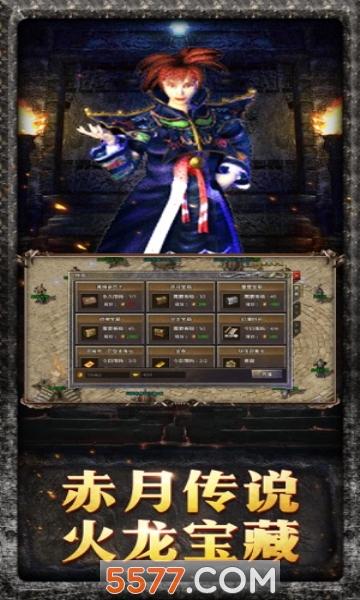 原始传奇官网版(热血RPG)截图2