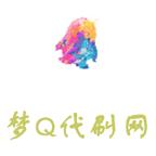 梦q技术网软件库v1.0.0官方版