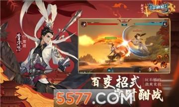 剑网三奉天证道最新版