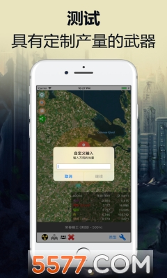 核模�M器iOS版