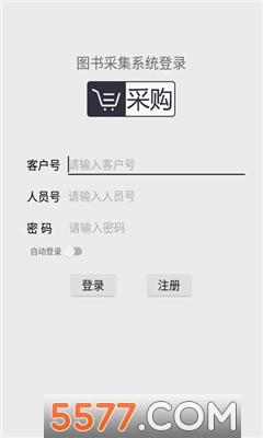 新�A采�x平�_