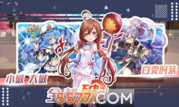 幻想计划九州战姬游戏官方版