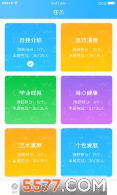 北京小�W�C�u�O果版