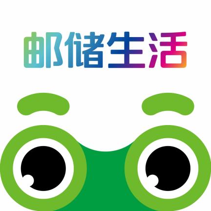 中国邮政邮储生活v1.0.0安卓版