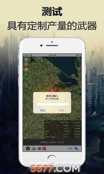 核模�M器iOS版截�D0