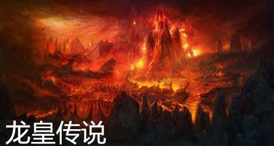 龙皇传说超爆版9377下载_龙皇传说超爆版apk