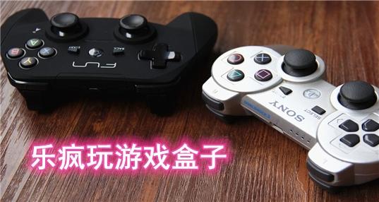 乐疯玩gm手游盒子下载_乐疯玩游戏盒子_平台