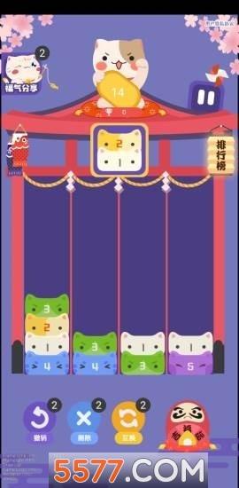 九色幸运猫红包版截图0
