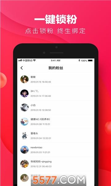 微宝荟官方版截图0