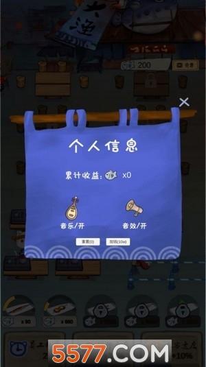 喵喵大渔庭赚钱游戏截图1