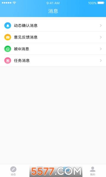 北京小�W�C�u�O果版截�D1