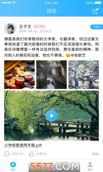 北京小�W�C�u�O果版截�D3