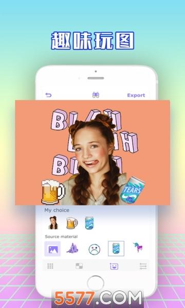 妖精壁��D片iOS版截�D2