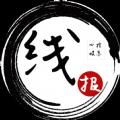 线报库官方版v1.1.8