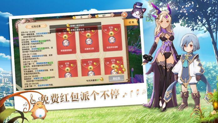 神魔幻想手游领红包版开发一个app商城