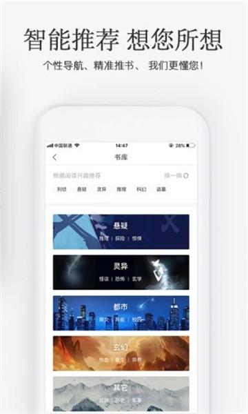 海棠myhtlmebook官方版