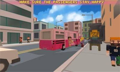 像素巴士模拟器官方版