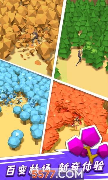 我用神器撸大树无限金币版app开发时间