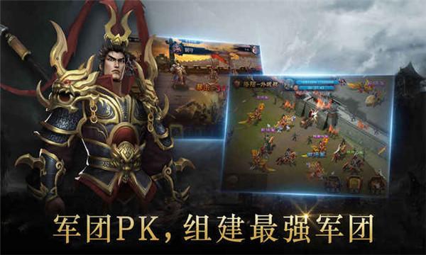战三国之女神之巅官方版app开发兼职
