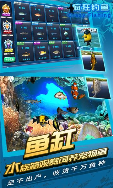 疯狂钓鱼2021无限绿钞版蓝牙app开发