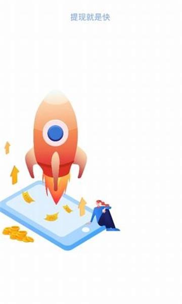 《悟空助手任务赚钱平台官方版java开发手机app》