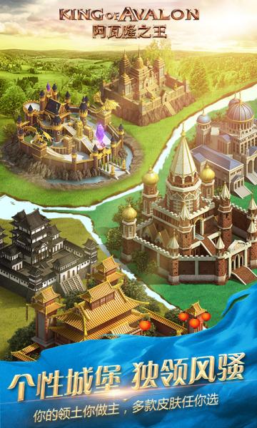 阿瓦隆之王权力游戏版