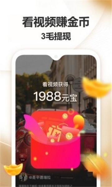 亲亲短视频红包版打车app开发
