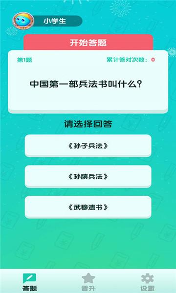 《百万答人赚钱提现版重庆app开发》