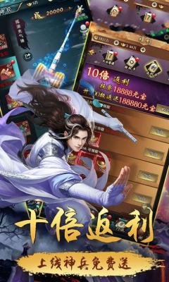 画江湖之妖灵择主官方版开发 app
