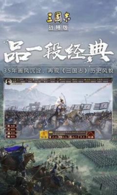 三国志战略版蔡文姬更新版