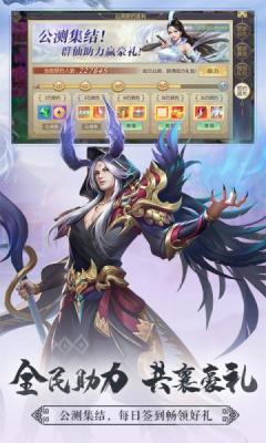 《剑玲珑2游戏开发 app》