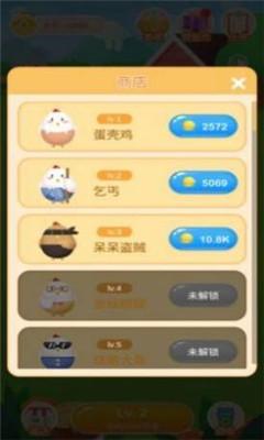 《一起来养鸡软件(养鸡赚钱)什么是app开发》