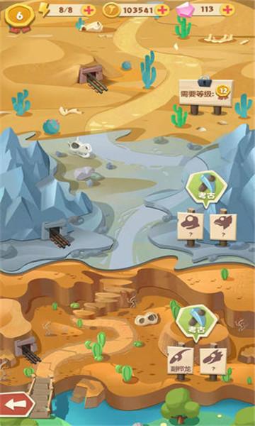 《全民恐龙乐园领红包赚钱版开发app商家》