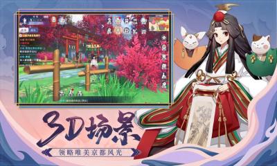 《圣域幻想正版app怎样开发》